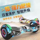 平衡車手提兩輪體感電動扭扭車兒童學生雙輪代步智慧自平衡車     color shopigo