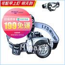 ✿mina百貨✿ 四段調節14LED頭燈 頭戴式可調整角度 爆閃強光 露營 應急燈【H004】