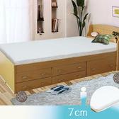 【KOTAS】日式高支撐複合式記憶床墊(7cm單人)-高週波白