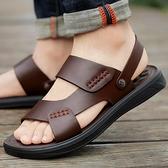 拖鞋 涼鞋男潮真皮2021夏季新款沙灘鞋防滑外穿男士休閒爸爸兩用拖鞋 美物 618狂歡