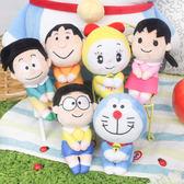 PGS7 日本卡通系列商品 - 多啦A夢 好友 排排坐 坐姿 大雄 靜香 胖虎 小夫 多啦美 娃娃【SJ2A80159】