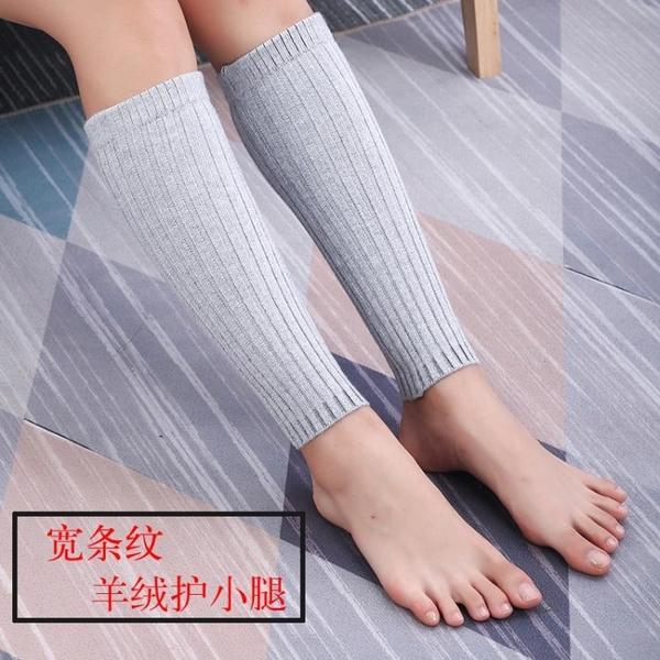 秋冬加厚護小腿羊絨毛保暖關節護膝套防滑防寒護踝護膝蓋【新年特惠】