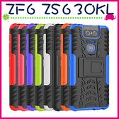 Asus ZenFone6 ZS630KL 華碩6 輪胎紋手機殼 全包邊背蓋 矽膠保護殼 支架保護套 PC+TPU手機套