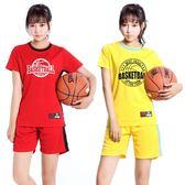 男女籃球服 套裝夏季短袖學生比賽籃球衣女隊服背心GB505『愛尚生活館』