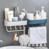 衛生間壁掛免打孔置物架家用墻上塑料浴室洗漱台毛巾架廁所收納架 科炫數位