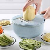 廚房切菜神器土豆絲切絲器神器家用刨絲器多功能切菜器切片刨絲器早秋促銷