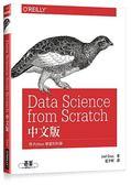 (二手書)Data Science from Scratch中文版|用Python學資料科學