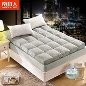 床墊 加厚床墊軟墊1.5m雙人床褥子單人學生宿舍1.2米榻榻米墊被T 5色