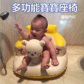 多功能寶寶學座椅【GZ0041】環保食品級PVC兒童充氣小沙發 嬰兒學坐椅
