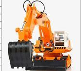 遙控挖掘機充電動合金工程車無線兒童玩具男孩禮物耐摔大號挖土機igo 第七公社