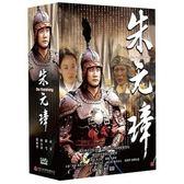 【限量特價】朱元璋 DVD (胡軍/劇雪/鄭曉寧/鄂布斯)