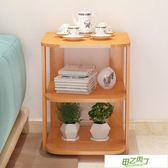 沙發邊櫃 邊幾角幾小茶幾現代簡約客廳沙發邊櫃轉角櫃床頭櫃創意邊桌小茶桌  快速出貨