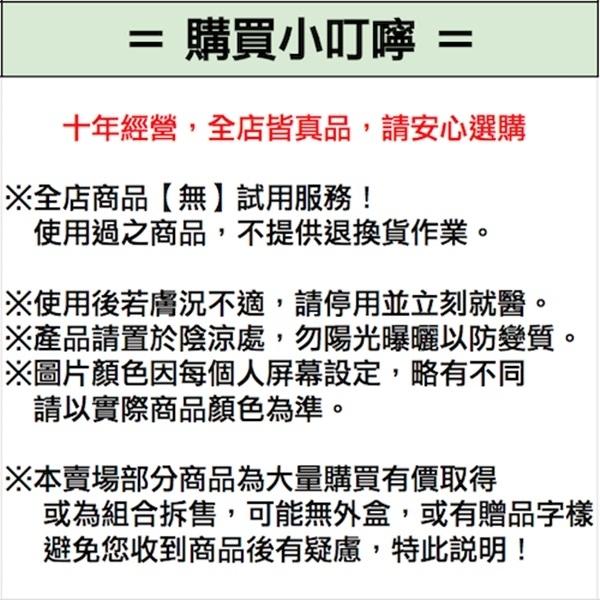 ROOM 1015 CHERRY PUNK 淡香精 100ML TESTER (平行輸入)[QEM-girl]