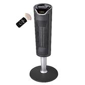 ★北方★智慧型陶瓷遙控電暖器 PTC56201TR