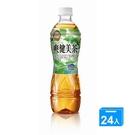 爽健美茶535ml x24入【愛買】...