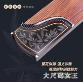 古箏樂器專業教學入門挖嵌琴 繁華似錦圖案 初學者演奏樂器 JY4510【大尺碼女王】