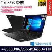 【ThinkPad】E580 20KSCTO4WW 15.6吋i7-8550U四核1TB+256G SSD雙碟2G獨顯Win10商務筆電