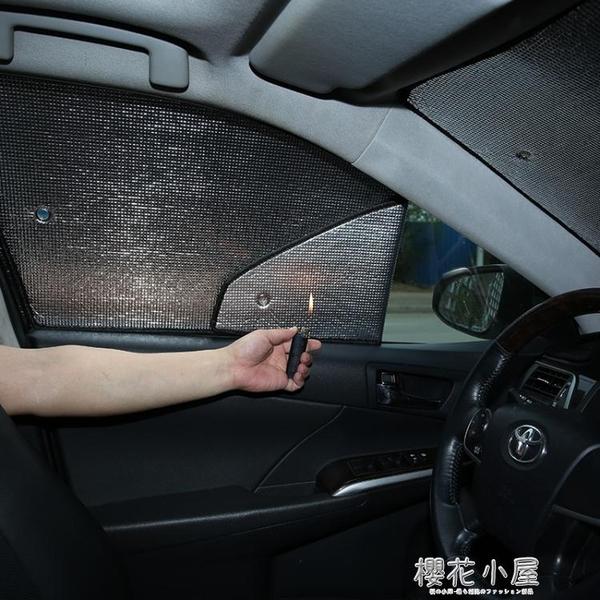 汽車遮陽簾防曬隔熱遮陽擋 前擋遮光簾側檔 車窗遮陽簾汽車遮陽板『櫻花小屋』