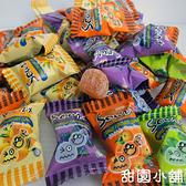 一百份綜合極酸QQ軟糖 250g 甜園