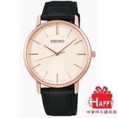 日本 SEIKO 精工*  SPIRIT 簡約俐落時尚腕錶  7N01-0JR0P  SCXP076J  皮帶 白玫瑰金 38mm