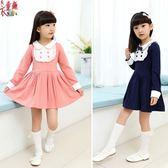 衣童趣 ♥韓版中大女童 公主裙洋裝 學院風女孩長袖連身裙 正式場合 甜美必備款洋裝