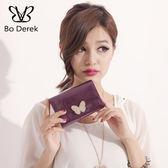 [Bo Derek] *法式亮眼*蝴蝶壓花時尚短夾(蝴蝶紫)
