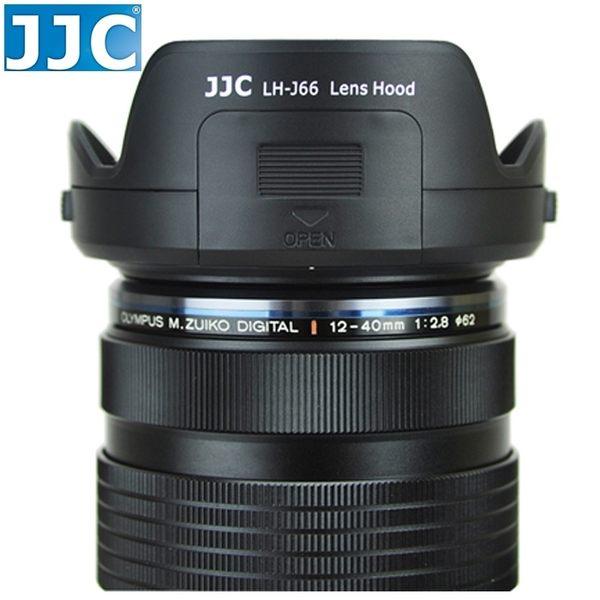 又敗家JJC副廠Olympus遮光罩LH-66遮光罩適MZD 12-40mm 1:2.8 f2.8相容Olympus原廠遮光罩LH-66太陽罩LH66遮光罩