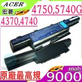 ACER 電池(原廠最高規)-宏碁 AS4370,4370G,4741,4740G,4740T,4740TG,4740ZG,4750,4750G,5740G, AS10D3E