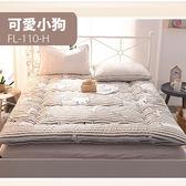 【FL生活+】超軟Q加長加厚8公分雙人加大日式床墊-可愛小狗(FL-110-H)