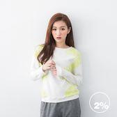 【2%】2%繡花裝飾上衣-白