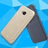 耐爾金 華碩 Zenfone 4 Selfie Pro ZD552KL 手機皮套 休眠 商務款  星韻系列 金沙紋 保護套