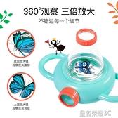昆蟲抓捕器 火星豬兒童昆蟲觀察盒套裝放大鏡STEM寶寶觀察器捕捉科學益智玩具 免運