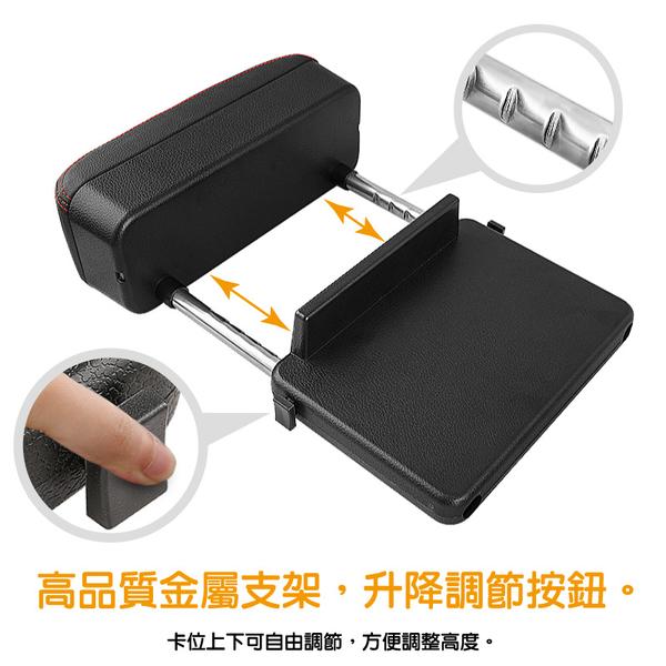 多功能中央扶手置物盒 升降扶手 汽車扶手收納箱 車用扶手收納盒 托肘收納箱-時光寶盒8433