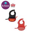 澳洲 b.box 迪士尼旅行圍兜袋(米奇)/(米妮)