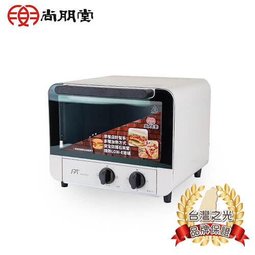 ~特價商品到10/25日止~尚朋堂SPT-15L雙旋鈕控管烤箱SO-915LG(免運費)