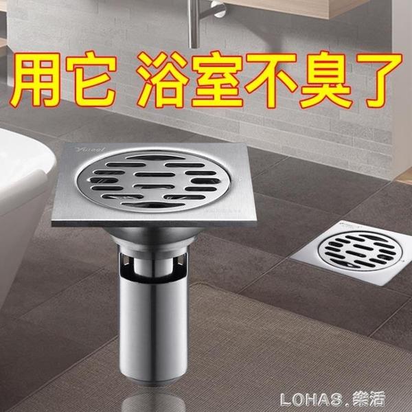 地漏防臭器不銹鋼304衛生間洗衣機淋浴房芯反味下水道蓋浴室神器 樂活生活館