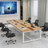 會議桌長桌簡約現代職員辦公桌工作臺長方形桌子員工洽談培訓桌YYJ   原本良品