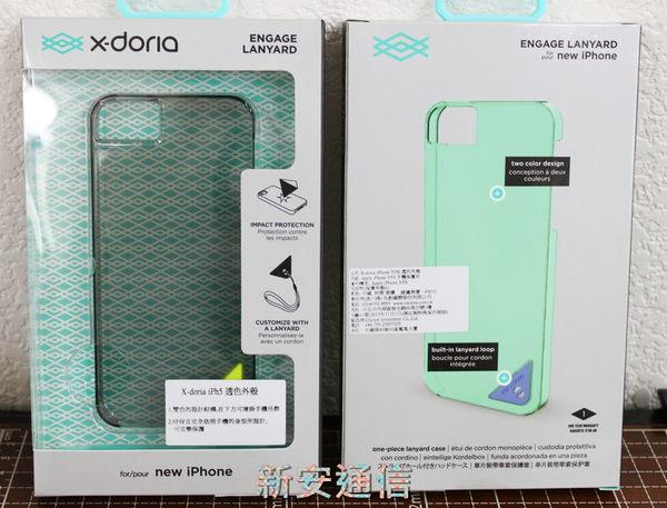 {新安} 蘋果 Apple 先創公司貨 IPhone 5 5S SE X-doria Engage Lanyard 透色外殼 硬殼 保護殼 (透黑)
