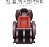 樂爾康電動按摩椅家用全自動4d全身揉捏太空艙智慧按摩器多功能QM 藍嵐