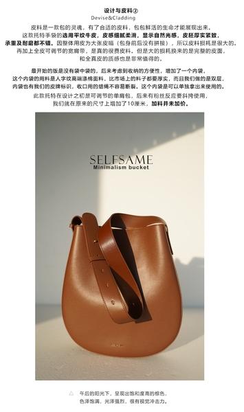 《澤米》限量真皮托特包 新款韓國前後無拼接百搭牛皮女水桶包大包手提包公事包OL單肩包側背包