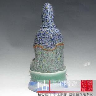 景德鎮陶瓷器粉彩坐蓮觀音菩薩