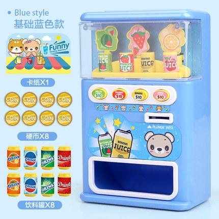 兒童飲料自動售賣販賣售貨機玩具投幣音樂收銀過家家酒 樂淘淘