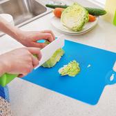 廚房用品 素色食材分類切菜板 切菜板 砧板 分類砧板 造型砧板 廚房砧板 食材 【KFS065】-收納女王