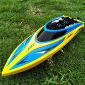 無線遙控船模高速遙控快艇電動兒童玩具船戲水上玩具男孩生日禮物 js2478『科炫3C』