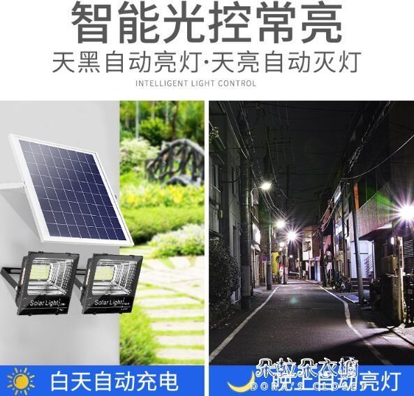 太陽能感應燈太陽能戶外燈1300W12米線長太陽能戶外燈家 【母親節特惠】