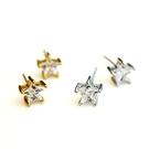 防抗過敏 6mm星星 天然白水晶 耳環耳針釘-金、銀
