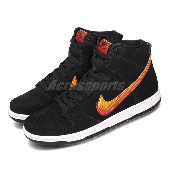 Nike 滑板鞋 SB Dunk High Pro Truck It 黑 白 紅 男鞋 高筒 運動鞋【PUMP306】 BQ6826-003