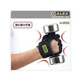 ALEX第二代 強化健力手套-L號(健身 重量訓練