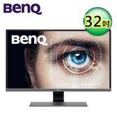 BENQ EW3270U 32吋 4K HDR 舒視屏護眼液晶螢幕【加贈全家咖啡兌換序號】