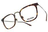 MOLSION 光學眼鏡 MJ6072 B20 (琥珀棕-銅) Angelababy代言 摩登時尚方框款 眼鏡框 #金橘眼鏡
